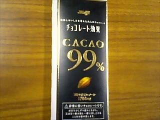 060412_2004~0001.jpg