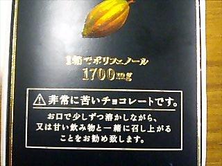 060412_2005~0001.jpg