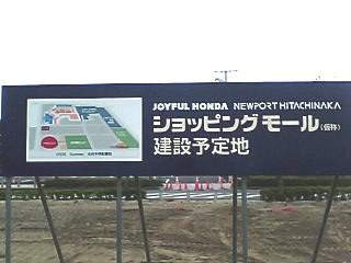 JOYFUL_SC.jpg