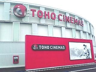 TOHO_gaikan.jpg