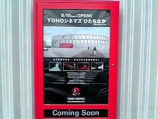 TOHO_poster.jpg
