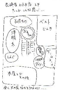 naga2f.jpg