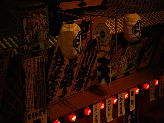 blog_image_0081.jpg