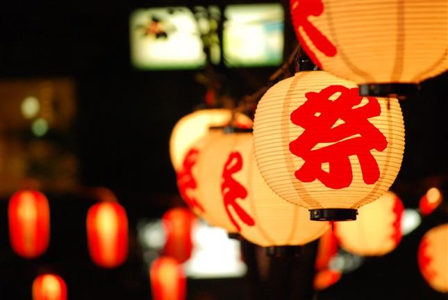 blog_image_0188.jpg