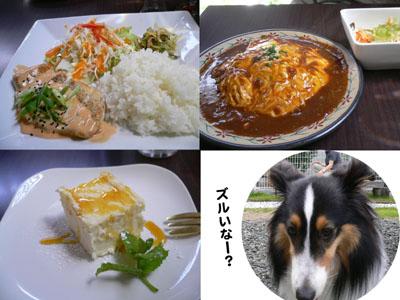 レストラン田