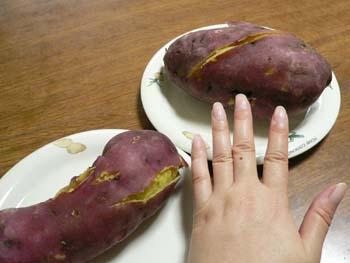 ふかし芋1