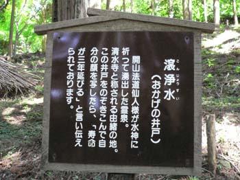 16播州清水寺