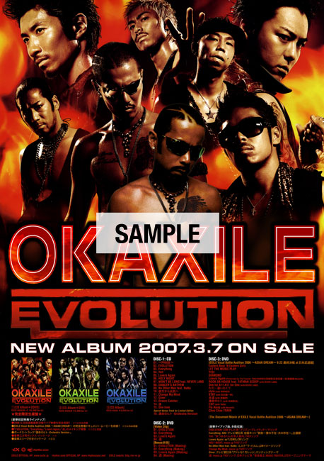 okaxile_poster.jpg