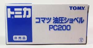 2009011701.jpg