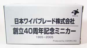 2009032301.jpg