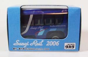 2009062401.jpg