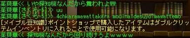 2011y03m31d_103146584.jpg
