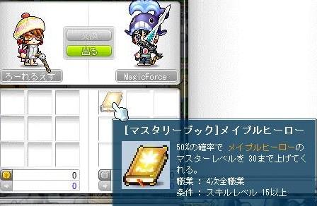 2011y03m31d_103548420.jpg