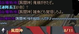 2011y05m17d_230821171.jpg