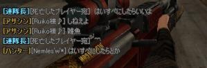 2011y06m24d_183545111.jpg