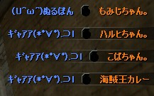 2011y07m18d_202238431.jpg
