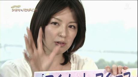 【BSフジ】 美奈子・玲子のシネマパラダイス  # 2008_05_17.avi_000075475