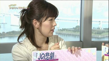 【BSフジ】 [映]Jの悲劇(字幕)前  # 2008_12_08.avi_000120053