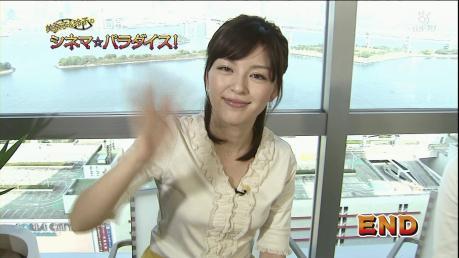 【BSフジ】 [映]Jの悲劇(字幕)後2  # 2008_12_08.avi_000003069