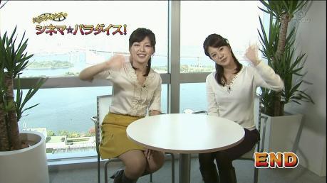 【BSフジ】 [映]Jの悲劇(字幕)後2  # 2008_12_08.avi_000007073
