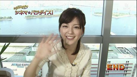【BSフジ】 [映]Wの悲劇  # 2008_12_15 (1).avi_000239505