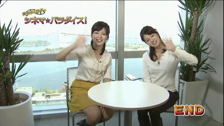 【BSフジ】 [映]スコア(字幕)  # 2008_12_22 (1).avi_000006106