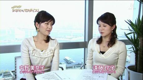 【BSフジ】 [映]ヤング・ブラッド(字幕)後  # 2009_02_09.avi_000005238