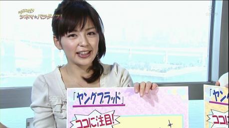 【BSフジ】 [映]ヤング・ブラッド(字幕)後  # 2009_02_09.avi_000021254