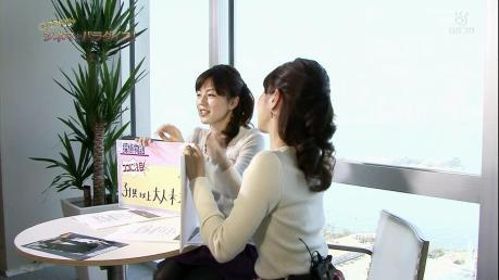 【BSフジ】 [映]探偵物語後  # 2008_02_16.avi_000186152