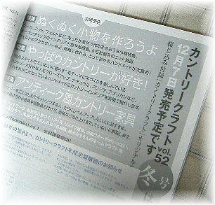 CIMG4908.jpg