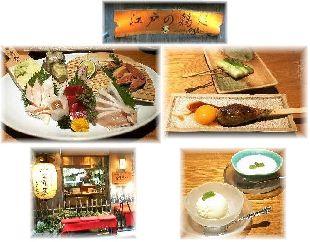 NEC_imaiya-2.jpg