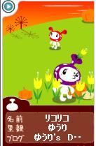 image-hana-2.png