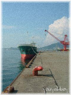 貨物船の港