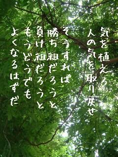 写真詩「砂山」