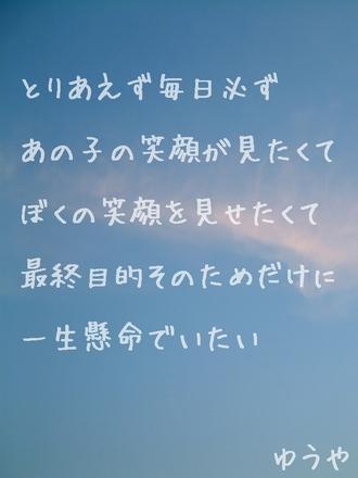 新年の詩2006
