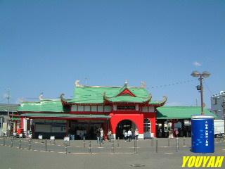 小田急江ノ島線「片瀬江ノ島駅」