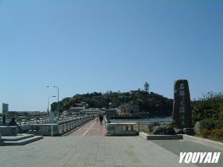 これが江ノ島!