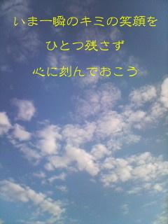 20060413003612
