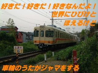 20060419171514