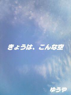 20060514125130