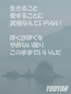 20060618092111