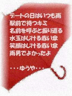 20060627131524
