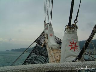 海王丸の船首 2006.11.26 11:07撮影