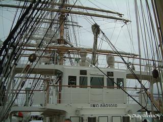 海王丸の船橋(ブリッジ) 2006.11.26 11:05撮影