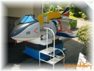 飛行機の遊具