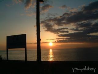 「下灘駅から見る夕日」クリックすると巨大化します!