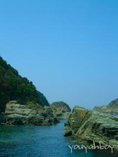「佐田岬の北側の岩」クリックすると巨大化します!