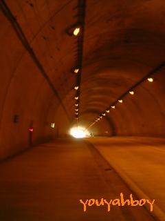 「長いトンネル」ケータイ版