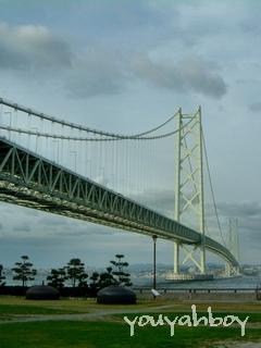「明石海峡大橋」 クリックすると巨大化します!