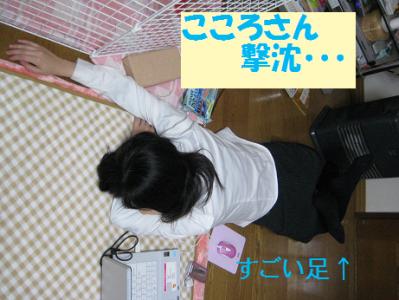 IMG_撃沈0722